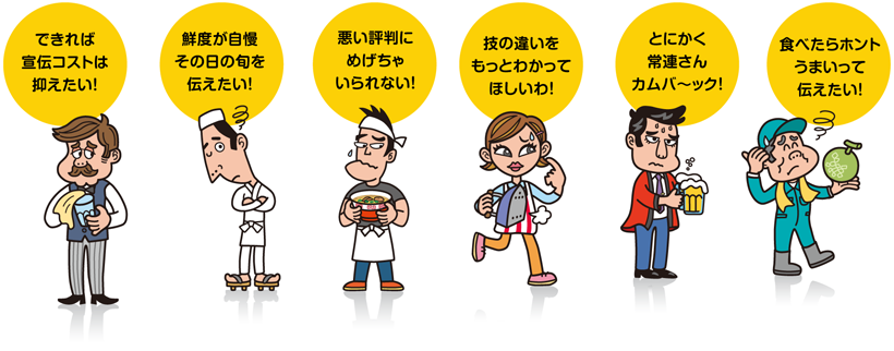 IRIScomキャラクター群